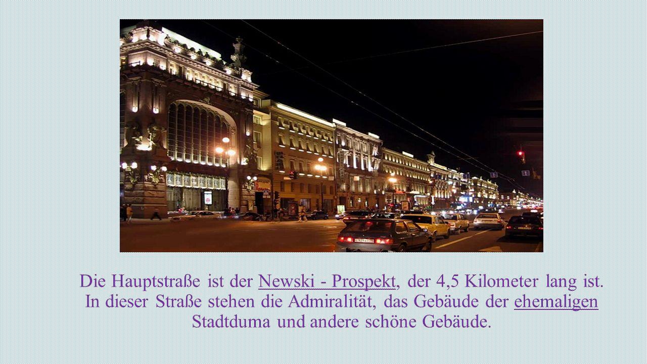 Die Hauptstraße ist der Newski - Prospekt, der 4,5 Kilometer lang ist