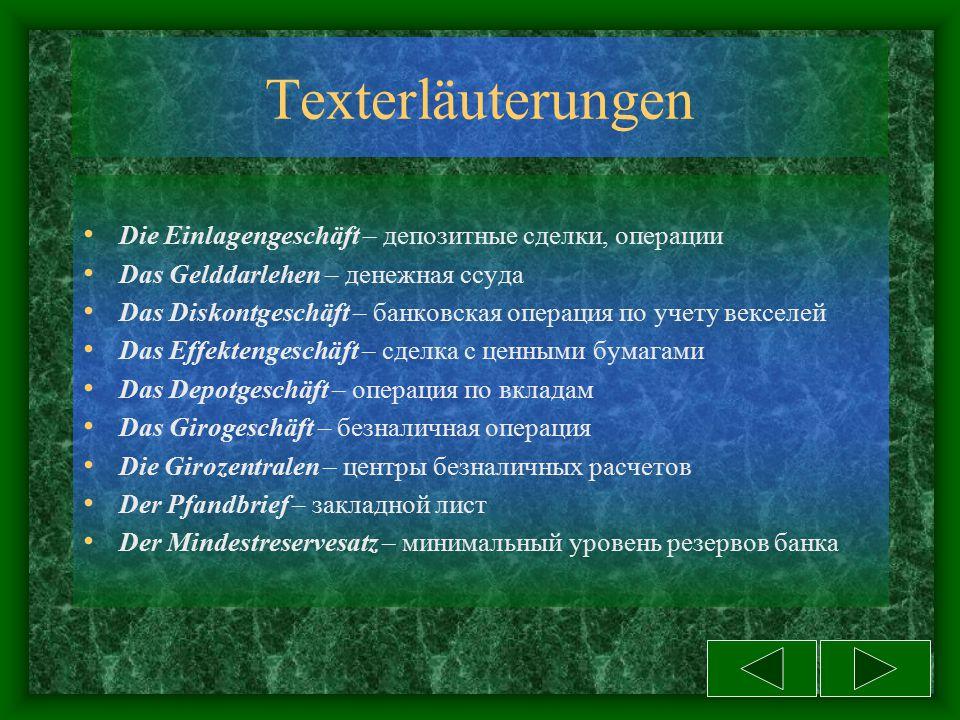 Texterläuterungen Die Einlagengeschäft – депозитные сделки, операции