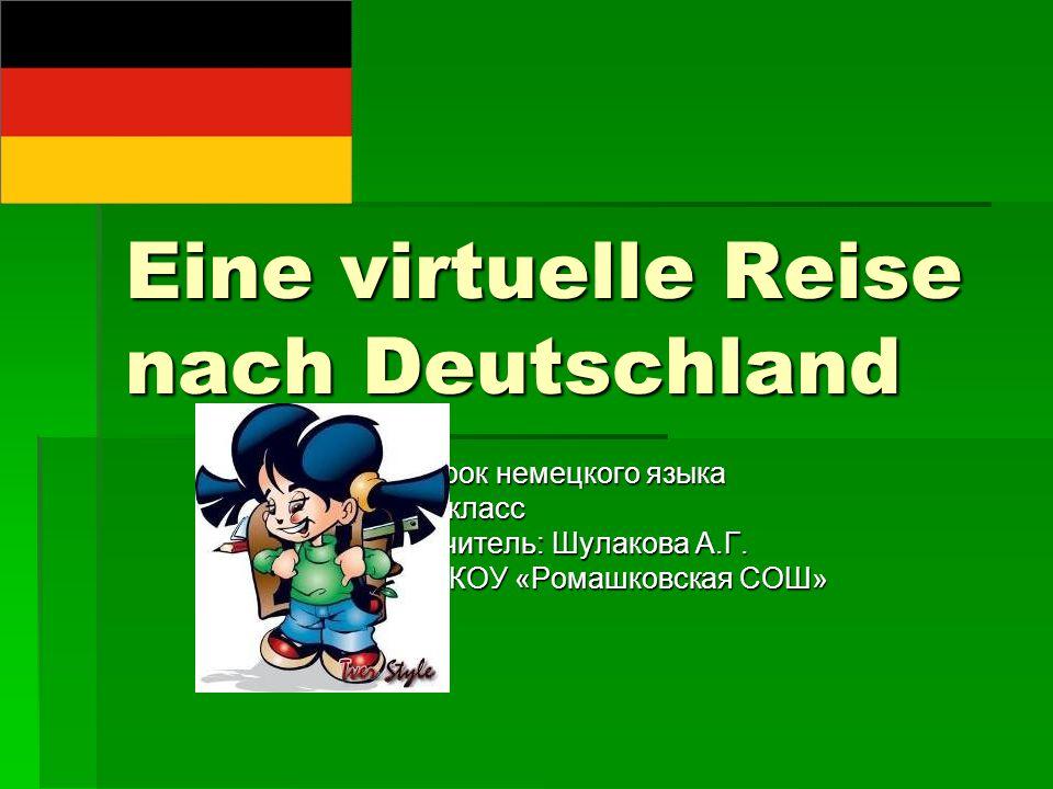 Eine virtuelle Reise nach Deutschland
