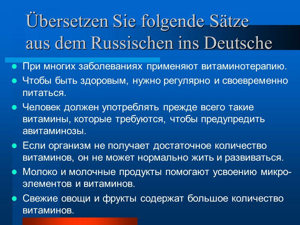 Übersetzen Sie folgende Sätze aus dem Russischen ins Deutsche