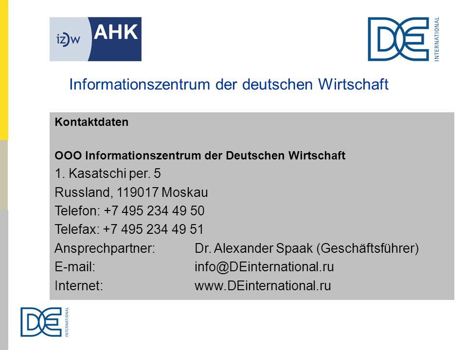Informationszentrum der deutschen Wirtschaft