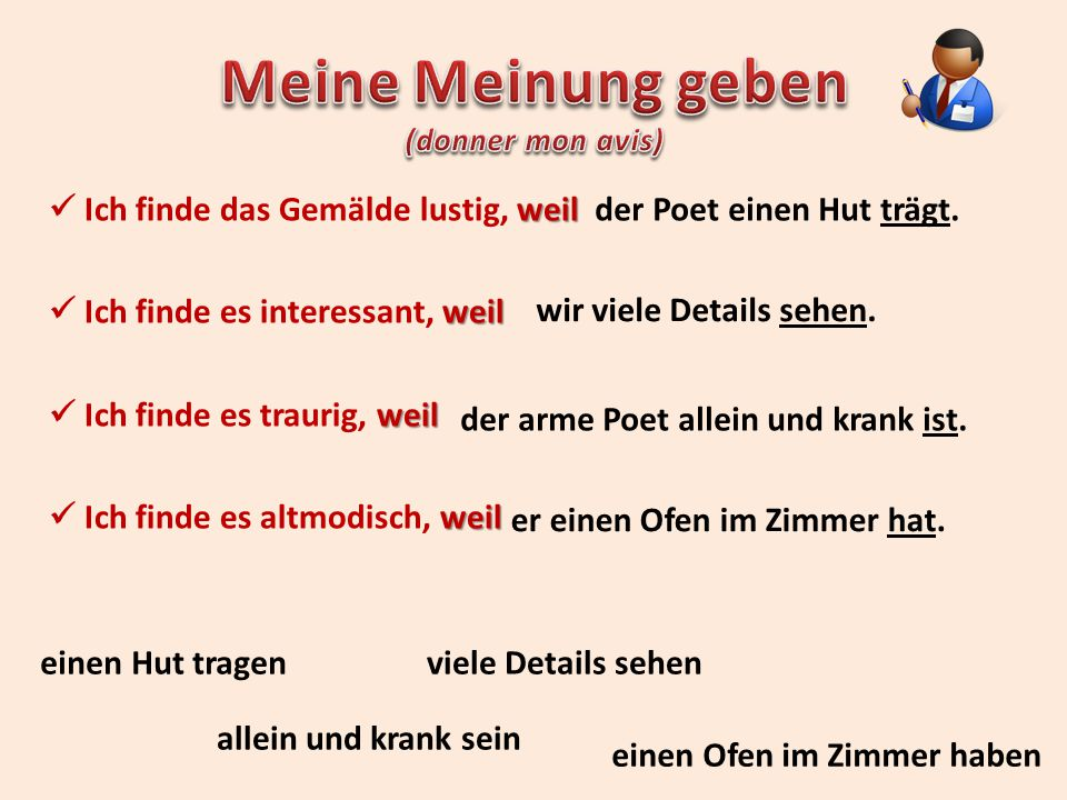 Groß Drahtwürfelregal Ideen - Der Schaltplan - greigo.com