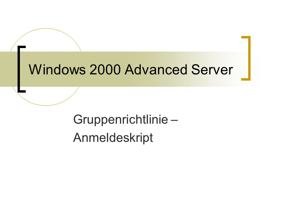 Windows 2000 Advanced Server