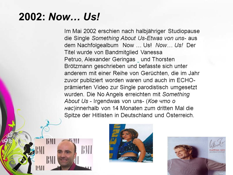 2002: Now… Us!