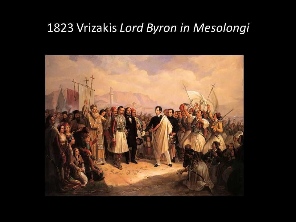 1823 Vrizakis Lord Byron in Mesolongi