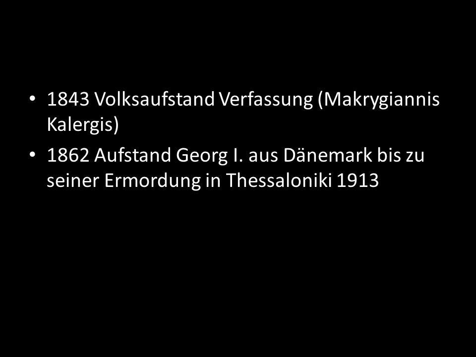1843 Volksaufstand Verfassung (Makrygiannis Kalergis)