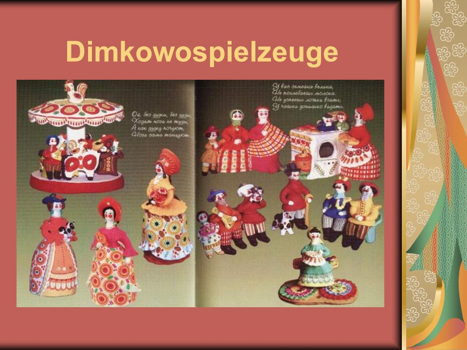 Dimkowospielzeuge