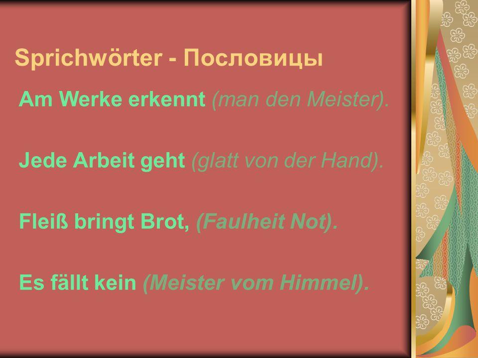 Sprichwörter - Пословицы