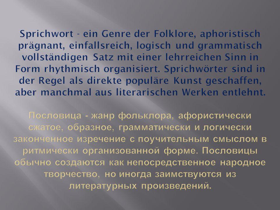 Sprichwort - ein Genre der Folklore, aphoristisch prägnant, einfallsreich, logisch und grammatisch vollständigen Satz mit einer lehrreichen Sinn in Form rhythmisch organisiert.