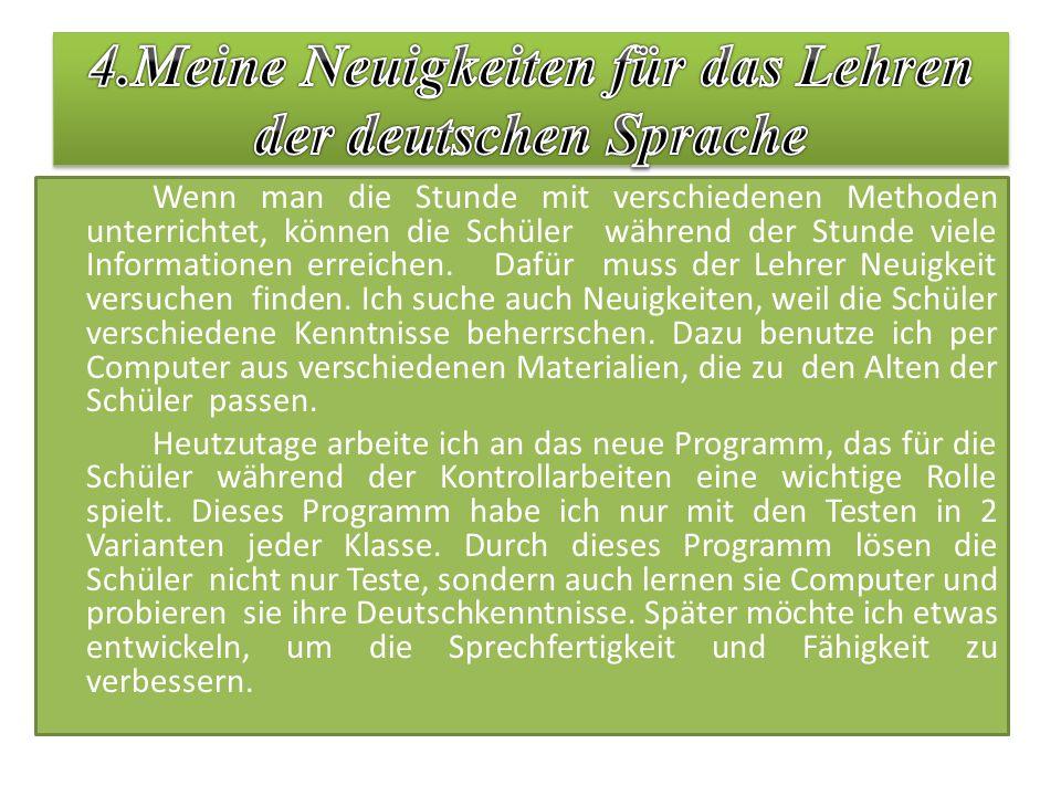 4.Meine Neuigkeiten für das Lehren der deutschen Sprache