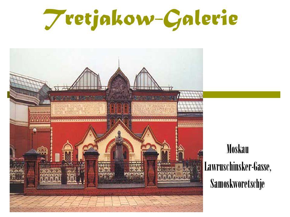 Moskau Lawruschinsker-Gasse, Samoskworetschje