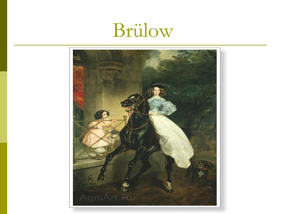 Brülow