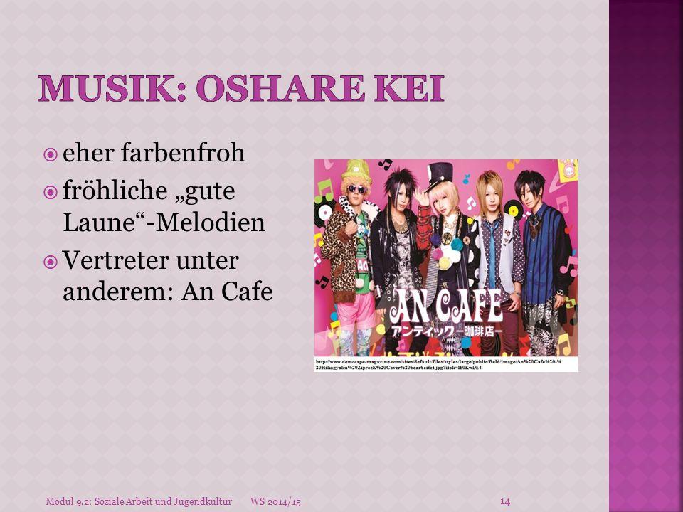 "Musik: Oshare Kei eher farbenfroh fröhliche ""gute Laune -Melodien"