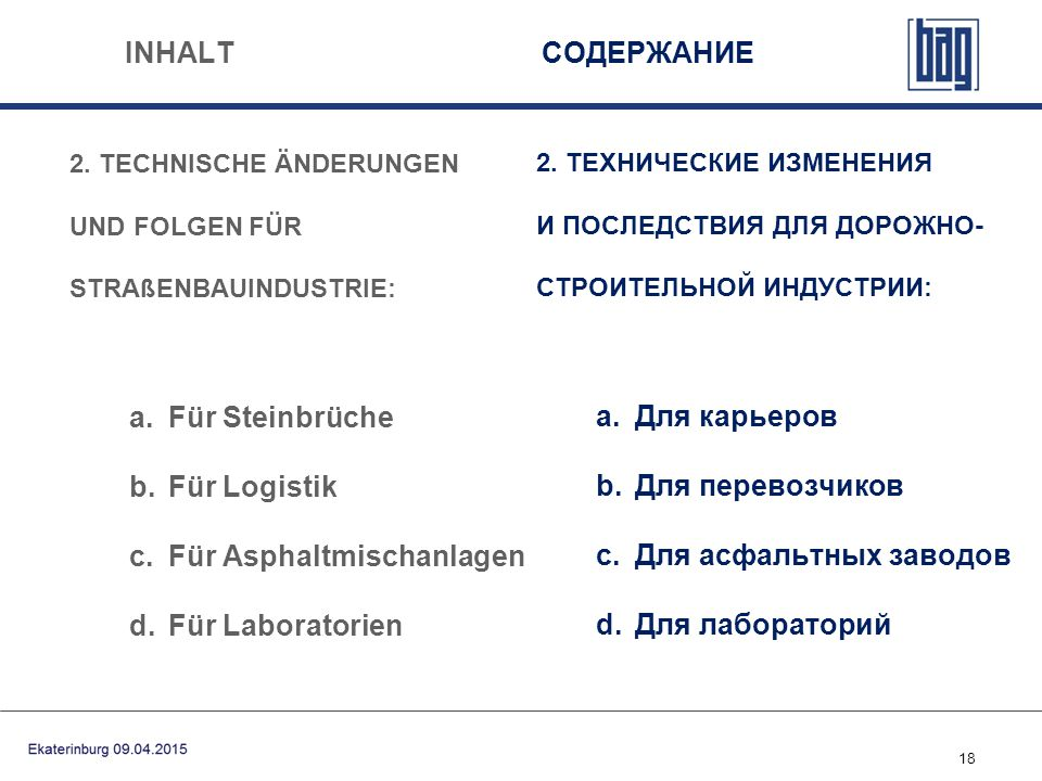 Für Asphaltmischanlagen Für Laboratorien Для карьеров Для перевозчиков