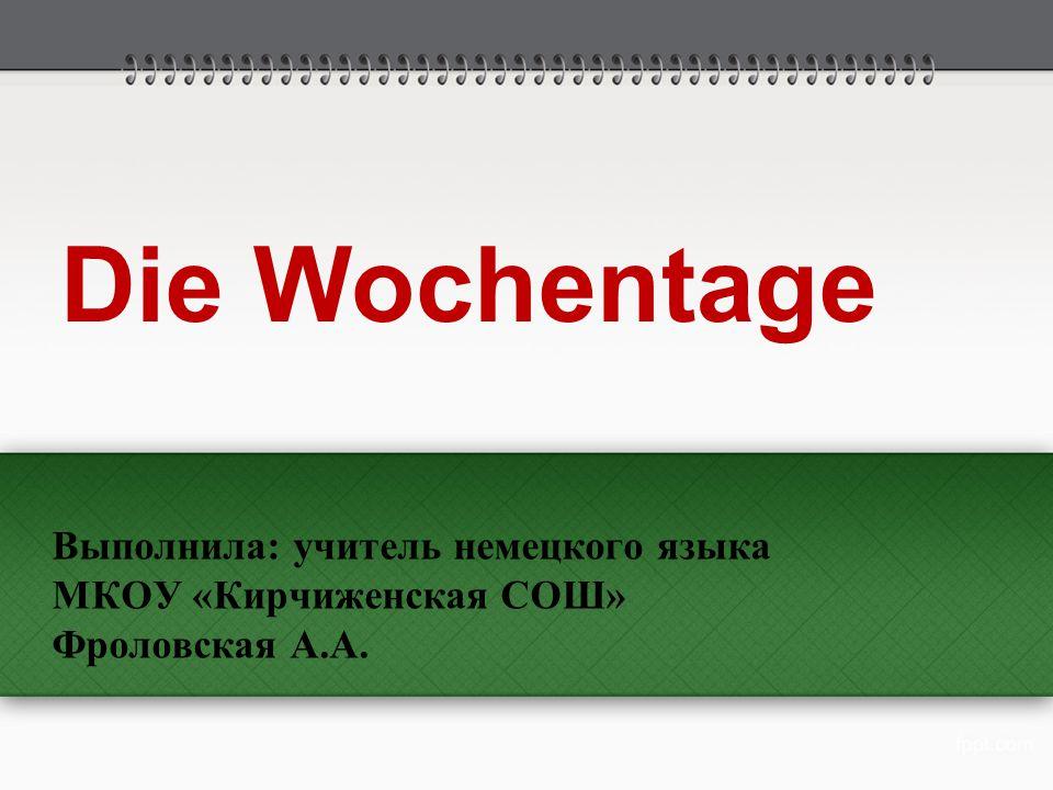 Die Wochentage Выполнила: учитель немецкого языка