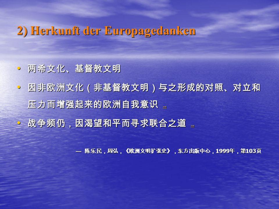 2) Herkunft der Europagedanken