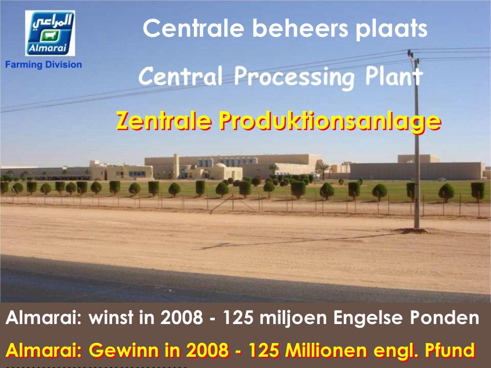 Zentrale Produktionsanlage