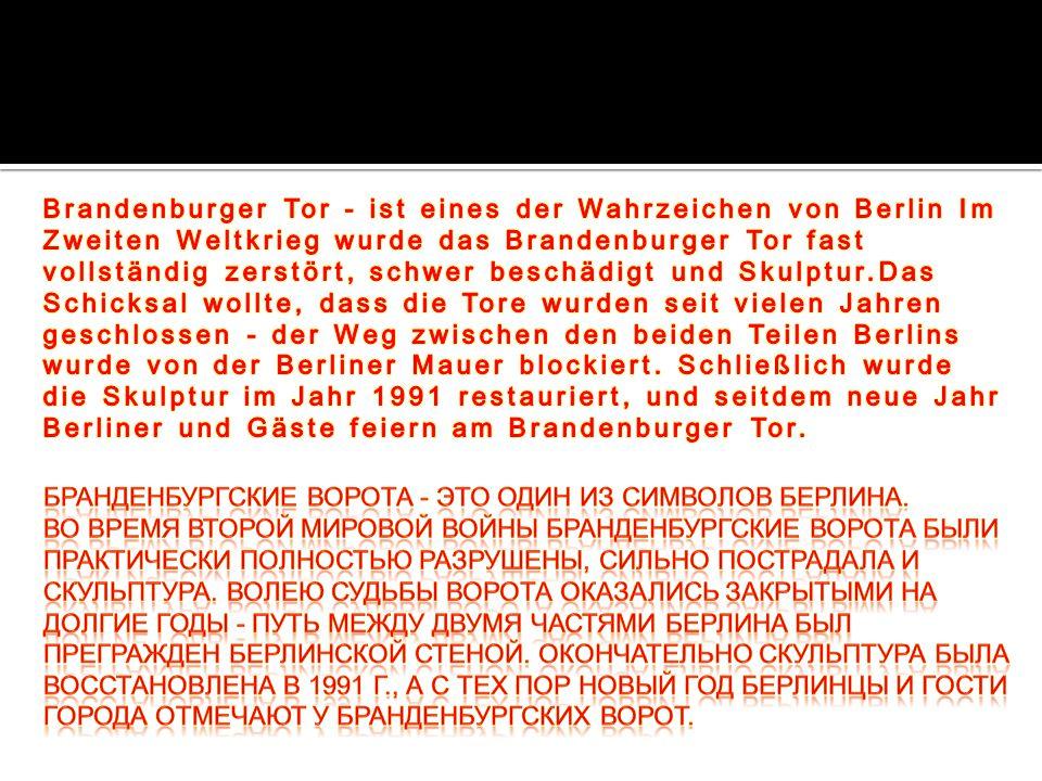 Brandenburger Tor - ist eines der Wahrzeichen von Berlin Im Zweiten Weltkrieg wurde das Brandenburger Tor fast vollständig zerstört, schwer beschädigt und Skulptur.Das Schicksal wollte, dass die Tore wurden seit vielen Jahren geschlossen - der Weg zwischen den beiden Teilen Berlins wurde von der Berliner Mauer blockiert. Schließlich wurde die Skulptur im Jahr 1991 restauriert, und seitdem neue Jahr Berliner und Gäste feiern am Brandenburger Tor.