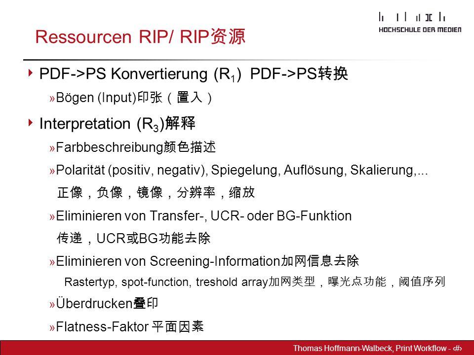 Ressourcen RIP/ RIP资源 PDF->PS Konvertierung (R1) PDF->PS转换