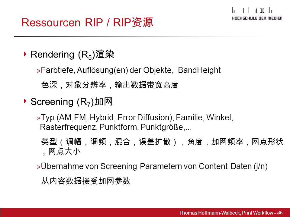 Ressourcen RIP / RIP资源 Rendering (R5)渲染 Screening (R7)加网