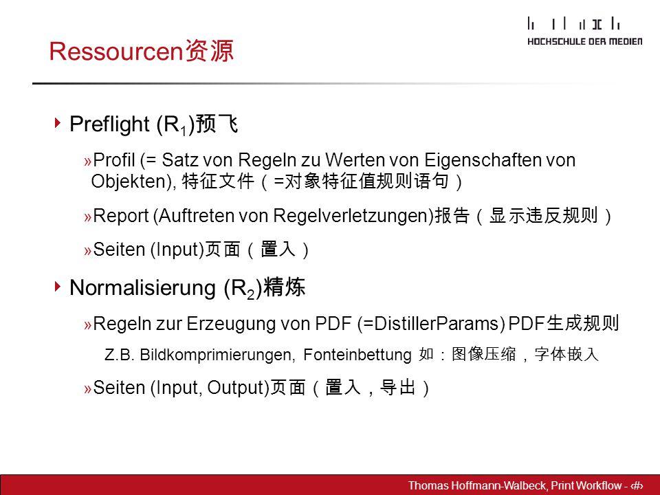 Ressourcen资源 Preflight (R1)预飞 Normalisierung (R2)精炼