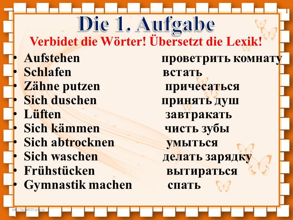 Die 1. Aufgabe Verbidet die Wörter! Übersetzt die Lexik!