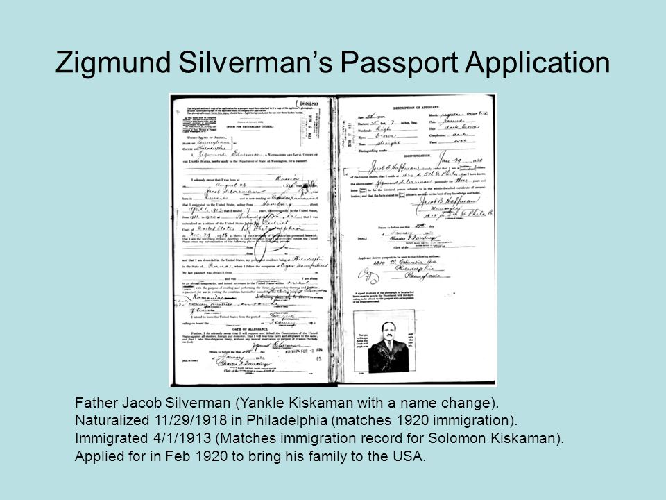 Zigmund Silverman's Passport Application