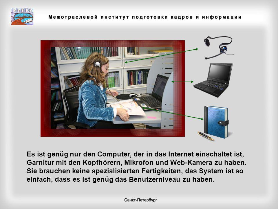 Es ist genüg nur den Computer, der in das Internet einschaltet ist, Garnitur mit den Kopfhörern, Mikrofon und Web-Kamera zu haben.
