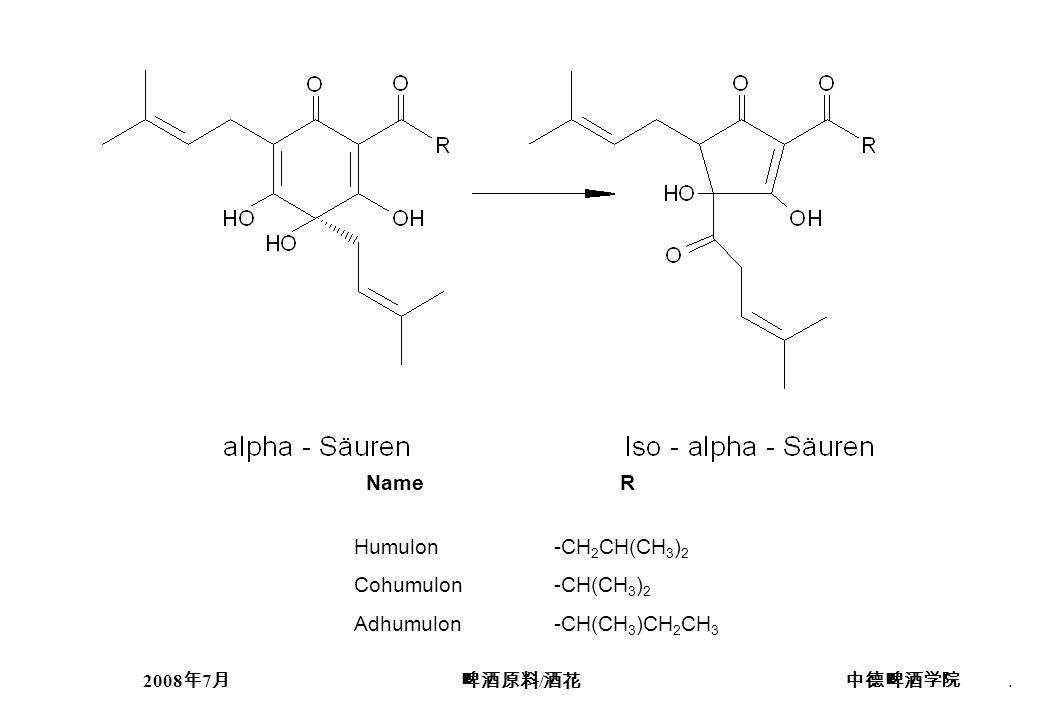Adhumulon -CH(CH3)CH2CH3