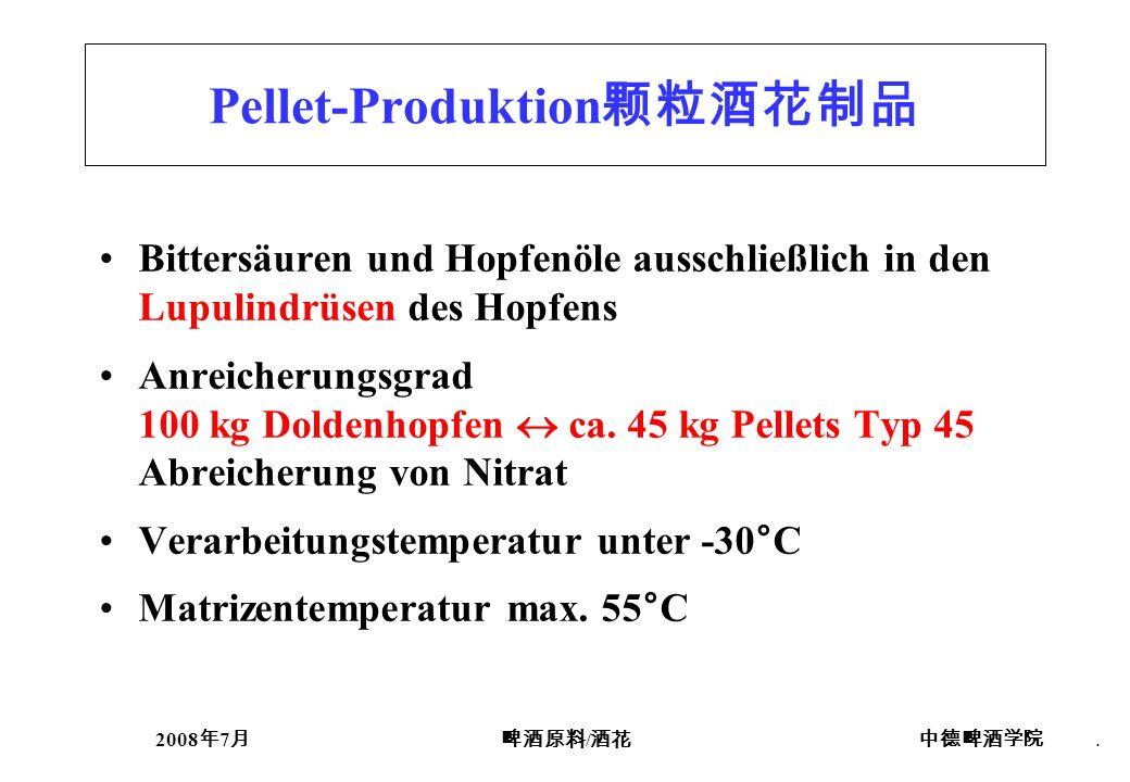 Pellet-Produktion颗粒酒花制品