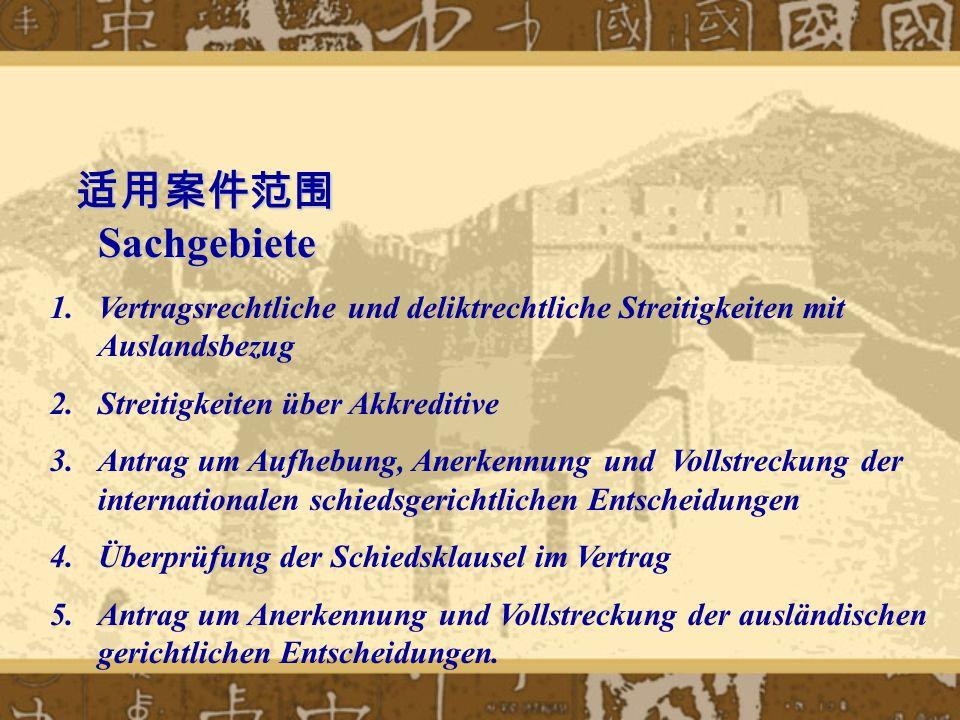 适用案件范围 Sachgebiete Vertragsrechtliche und deliktrechtliche Streitigkeiten mit Auslandsbezug. Streitigkeiten über Akkreditive.