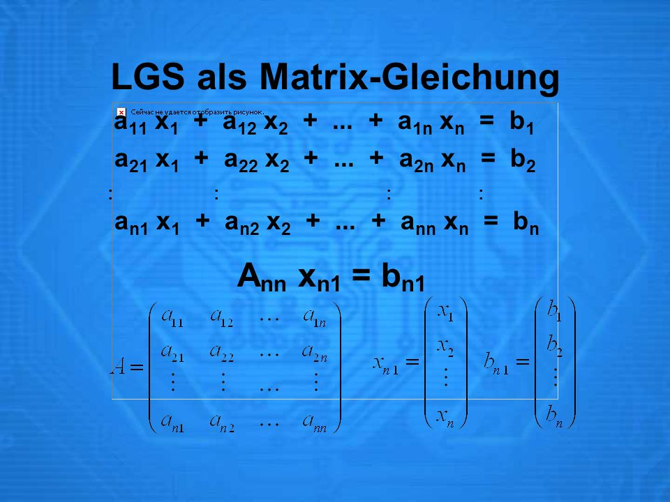 LGS als Matrix-Gleichung