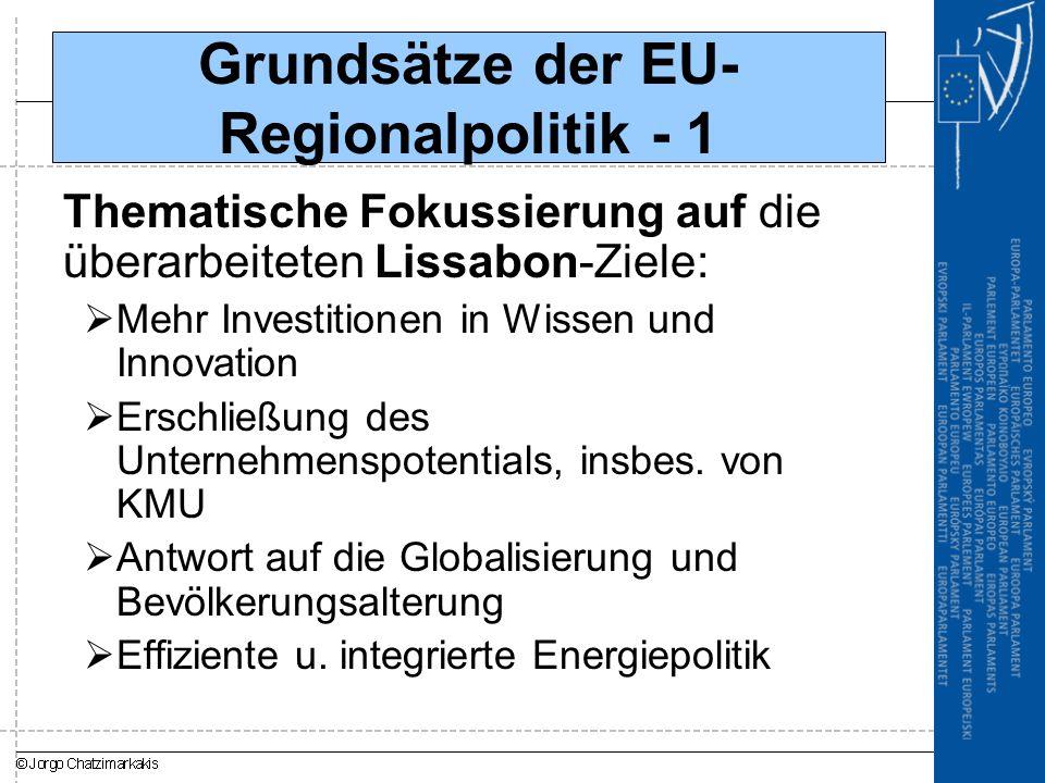 Grundsätze der EU-Regionalpolitik - 1