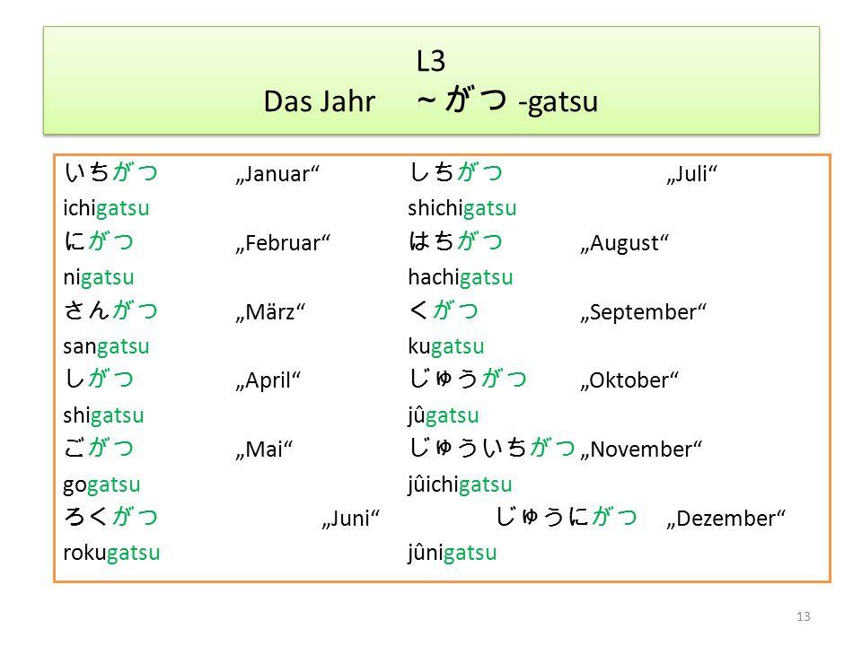 L3 Das Jahr ~がつ -gatsu
