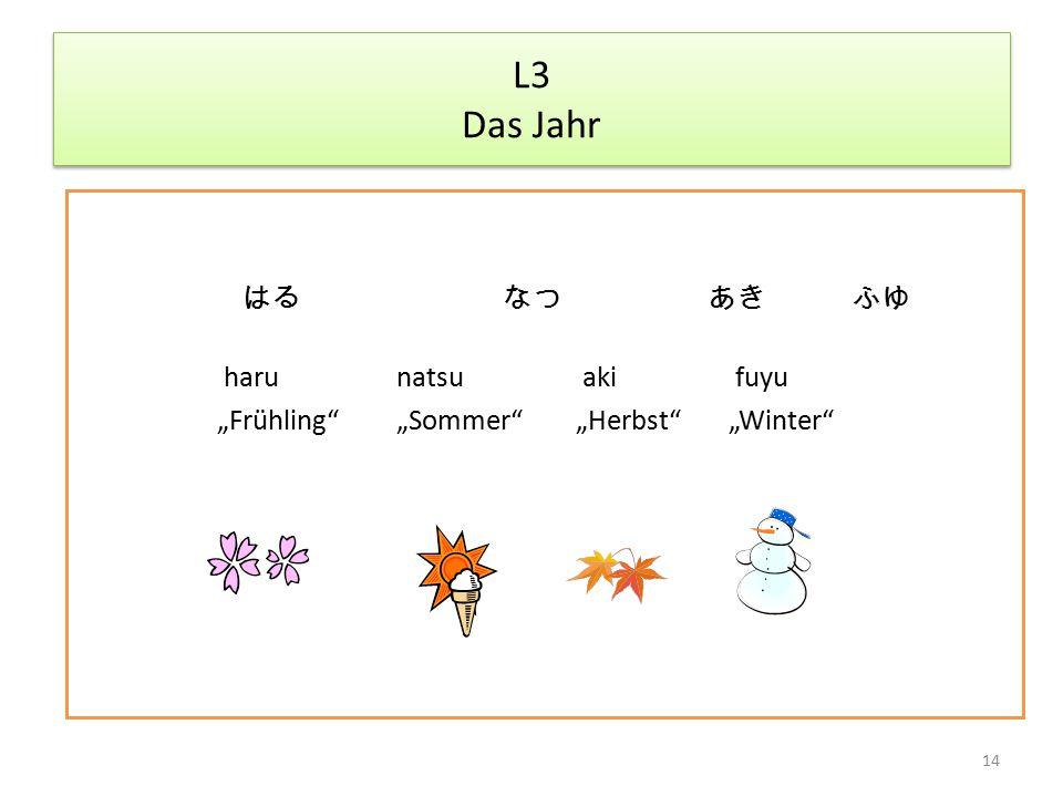 "L3 Das Jahr はる なつ あき ふゆ haru natsu aki fuyu ""Frühling ""Sommer ""Herbst ""Winter"