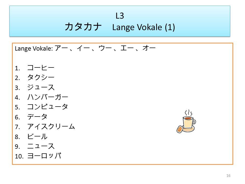 L3 カタカナ Lange Vokale (1) Lange Vokale: アー 、イー 、ウー 、エー 、オー コーヒー タクシー