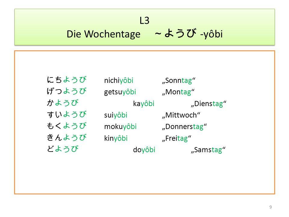 L3 Die Wochentage ~ようび -yôbi