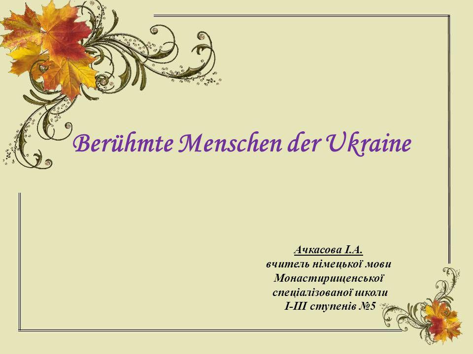 Berühmte Menschen der Ukraine