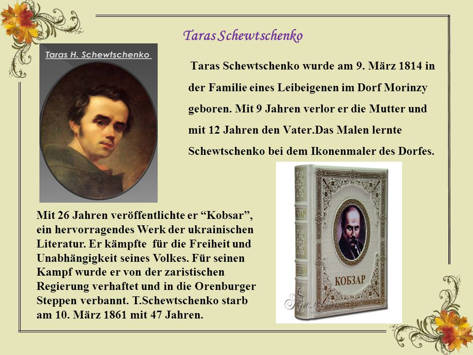 Taras Schewtschenko