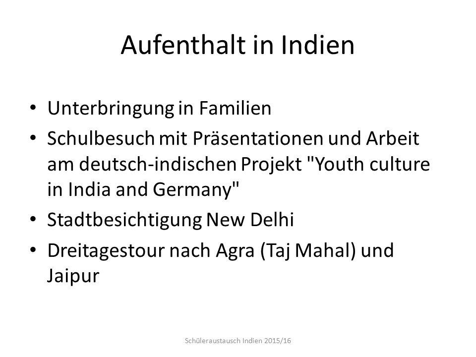 Schüleraustausch Indien 2015/16