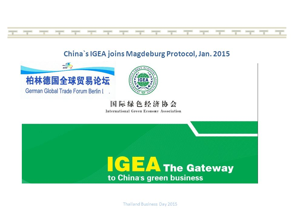 China`s IGEA joins Magdeburg Protocol, Jan. 2015