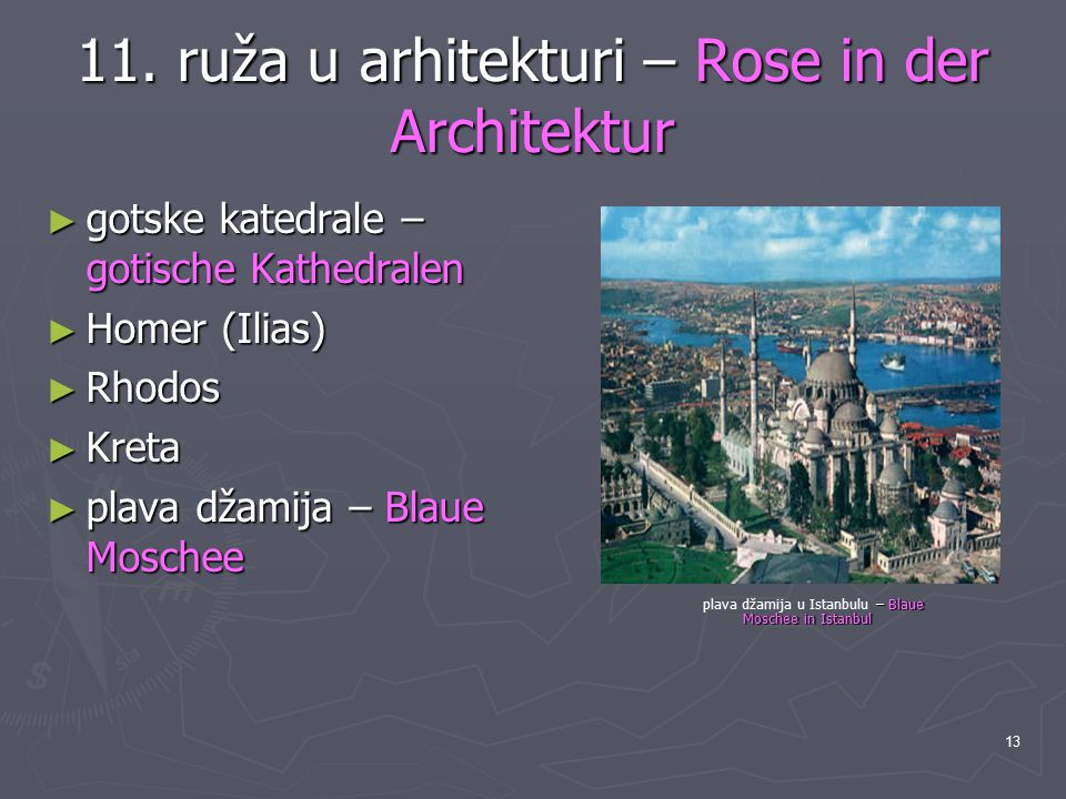 11. ruža u arhitekturi – Rose in der Architektur