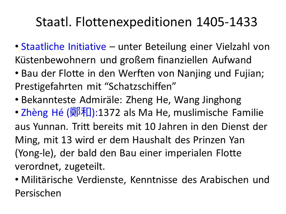 Staatl. Flottenexpeditionen 1405-1433