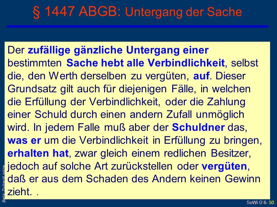 § 1447 ABGB: Untergang der Sache