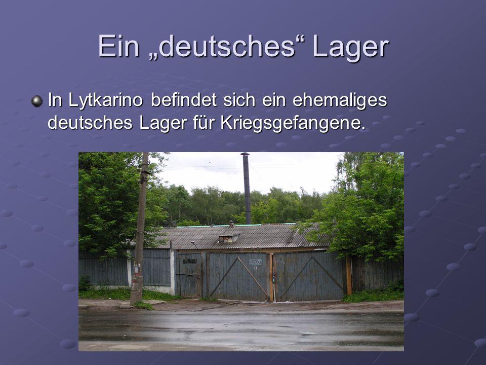 """Ein """"deutsches Lager In Lytkarino befindet sich ein ehemaliges deutsches Lager für Kriegsgefangene."""