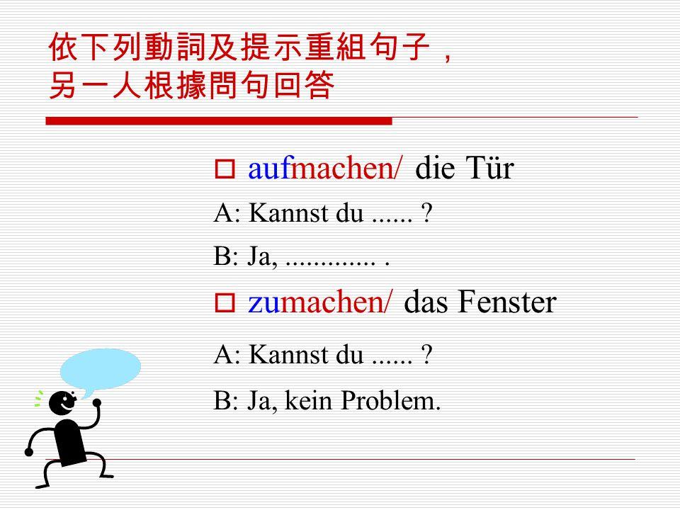 依下列動詞及提示重組句子, 另一人根據問句回答