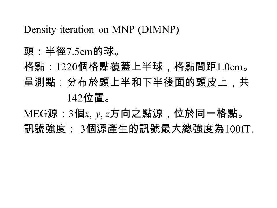 Density iteration on MNP (DIMNP)