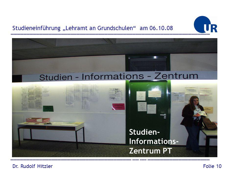 Studien-Informations-Zentrum PT 1.1.7
