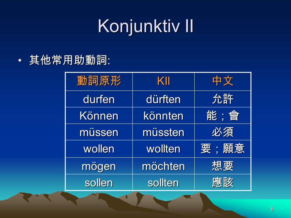 Konjunktiv II 其他常用助動詞: 動詞原形 KII 中文 durfen dürften 允許 Können könnten
