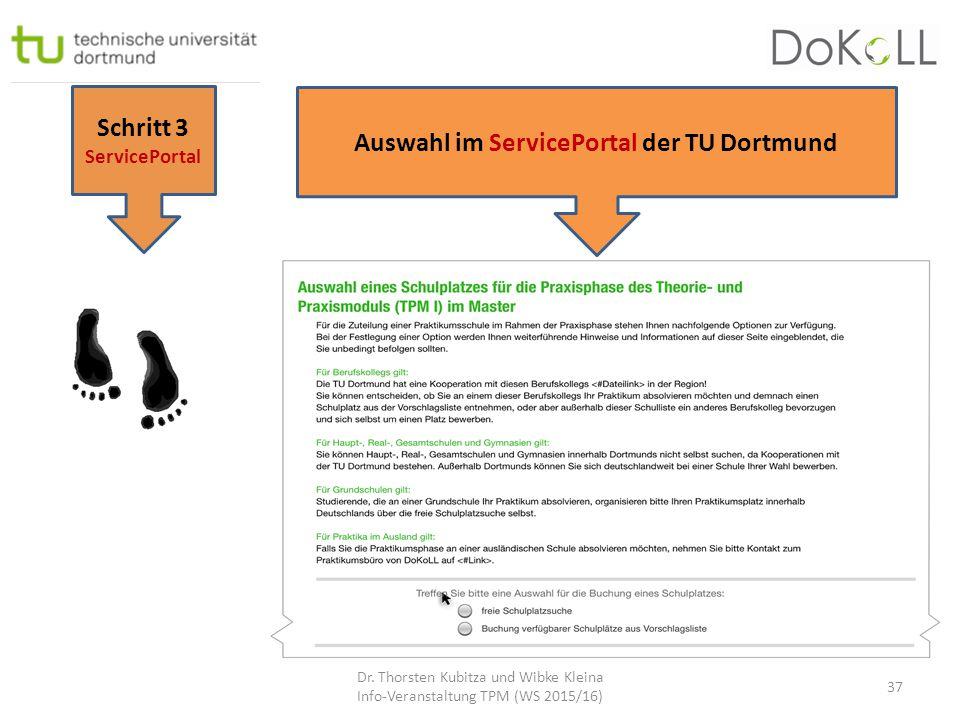 Auswahl im ServicePortal der TU Dortmund